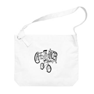 """""""CAFE RACER"""" Big Shoulder Bag"""