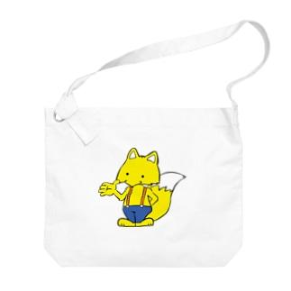 きたきつねくん Big shoulder bags