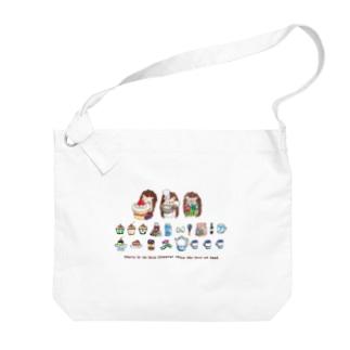 ハリネズミのお菓子づくり Big shoulder bags