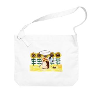 fukunofukuのハリネズミの夏休み Big shoulder bags