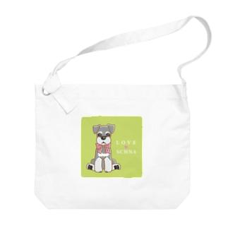 LOVESCHNA-らぶしゅな- Big shoulder bags