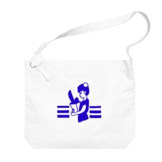 レトロなチャイナ娘(青) Big shoulder bags