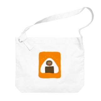 おにぎりの中に住んでいる Big shoulder bags