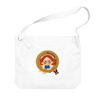 Cinnamon Sugar Big shoulder bags