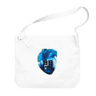 KANNUKI Big shoulder bags