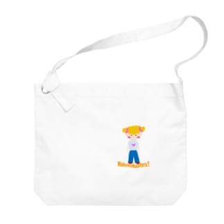 ワクワクしてる?(wakuwakusiteru?) Big shoulder bags