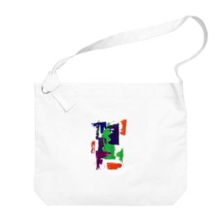 抽象画家 Big shoulder bags