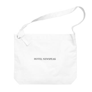 HOTEL NEWSPEAK購買部限定グッズ Big shoulder bags
