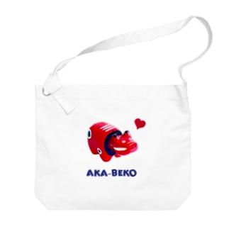 AKA-BEKO Big shoulder bags