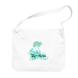 RISOU-Aqua- Big shoulder bags
