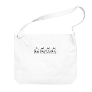 マグネティック天然ストアの😀😗🤤😐 Big shoulder bags
