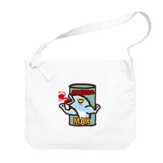 マグロマックス缶詰 Big shoulder bags