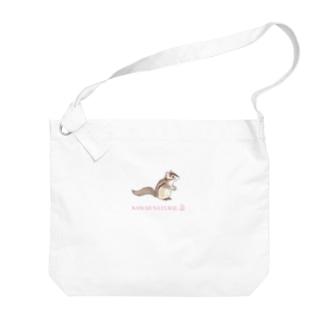 KAWAII NATURALビッグショルダーバッグ(内ポケット付)シマリスsrp202103 Big shoulder bags