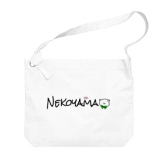 卒業シーズンねこやま🐱雑貨 Big shoulder bags