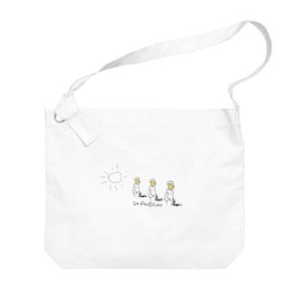 ウンポコロコグッズ Big shoulder bags