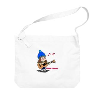 MAMA YUMIKO Big shoulder bags