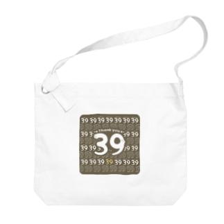 CT118 サンキュー39*Thank you*Dbg Big shoulder bags