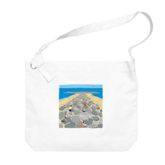湘南ランドスケープ05:茅ケ崎ヘッドランド Big shoulder bags