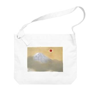 世界の絵画アートグッズの横山大観 《乾坤輝く》 Big Shoulder Bag