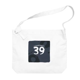 CT118 サンキュー39*Thank you*Ebg Big shoulder bags