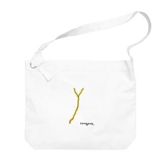 kamogawa. Big shoulder bags