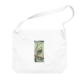 葛飾 北斎 《桜花・鷹》 Big shoulder bags