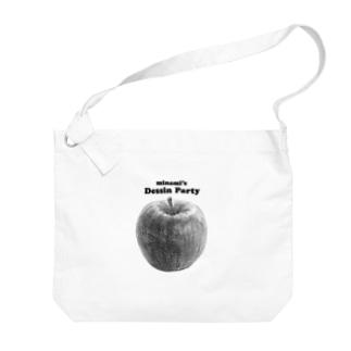 南のデッサン「リンゴ」 Big shoulder bags
