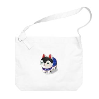 犬張子 Big shoulder bags