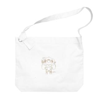 長与 千種 Chigusa Nagayoのウデアシ桃 Big shoulder bags