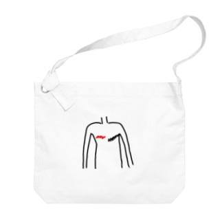 乳癌 Big shoulder bags