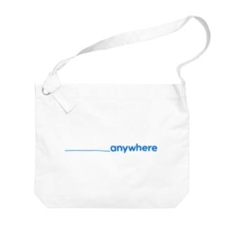 ____anywhere Big Shoulder Bag