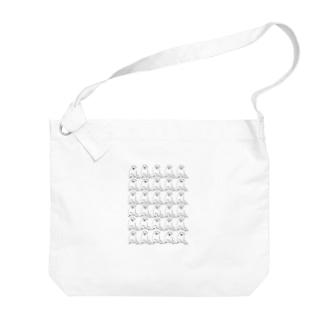 長沢芦雪の「あの犬」シリーズ Big shoulder bags