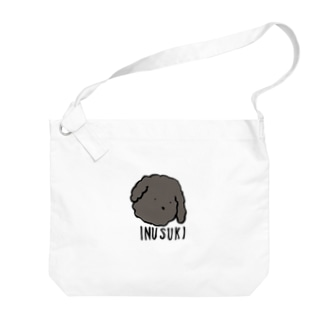 シュールな犬 Big Shoulder Bag