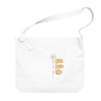 埴輪のぼり Big shoulder bags
