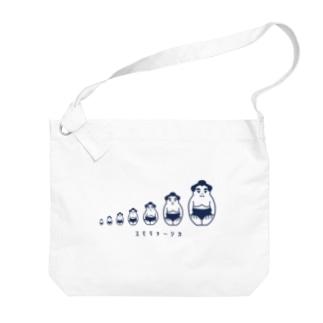 スモリョーシカ Big shoulder bags