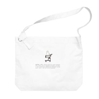 カートアヒルBIG shoulder Big shoulder bags