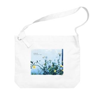 tanpopo Big shoulder bags