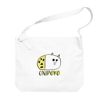 nemunoki paper itemのおにぽよ Big shoulder bags