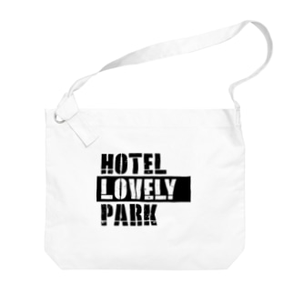 HOTEL LOVELY PARK ロゴ(モノトーン) Big shoulder bags
