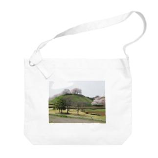日本の古墳:丸墓山古墳と桜 Japanese ancient tomb: Maruhakayama / Gyoda Big shoulder bags