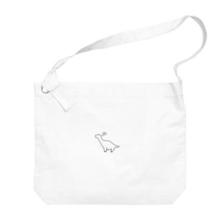草所望首長恐竜 Big shoulder bags