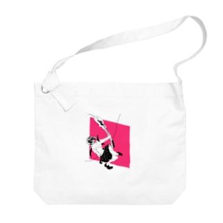 G:G Big shoulder bags