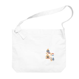鬼に金棒 Big shoulder bags