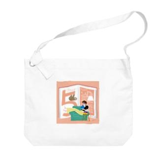 5月生まれの積読消化中、本の虫さん Big shoulder bags