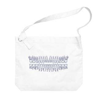 dentata Big shoulder bags