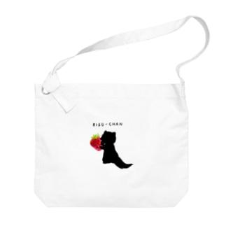 りすちゃんシルエット Big shoulder bags