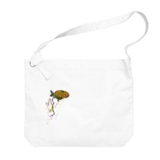 大グソ金魚 Big shoulder bags