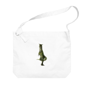 Carnotaurus Big shoulder bags