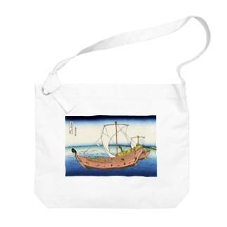 葛飾北斎《富嶽三十六景 上総の海路》 Big shoulder bags