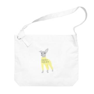 「保護犬カフェ支援」グッズ シェリさん Big shoulder bags